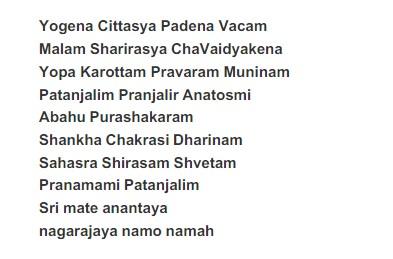 joga mantra patanjali
